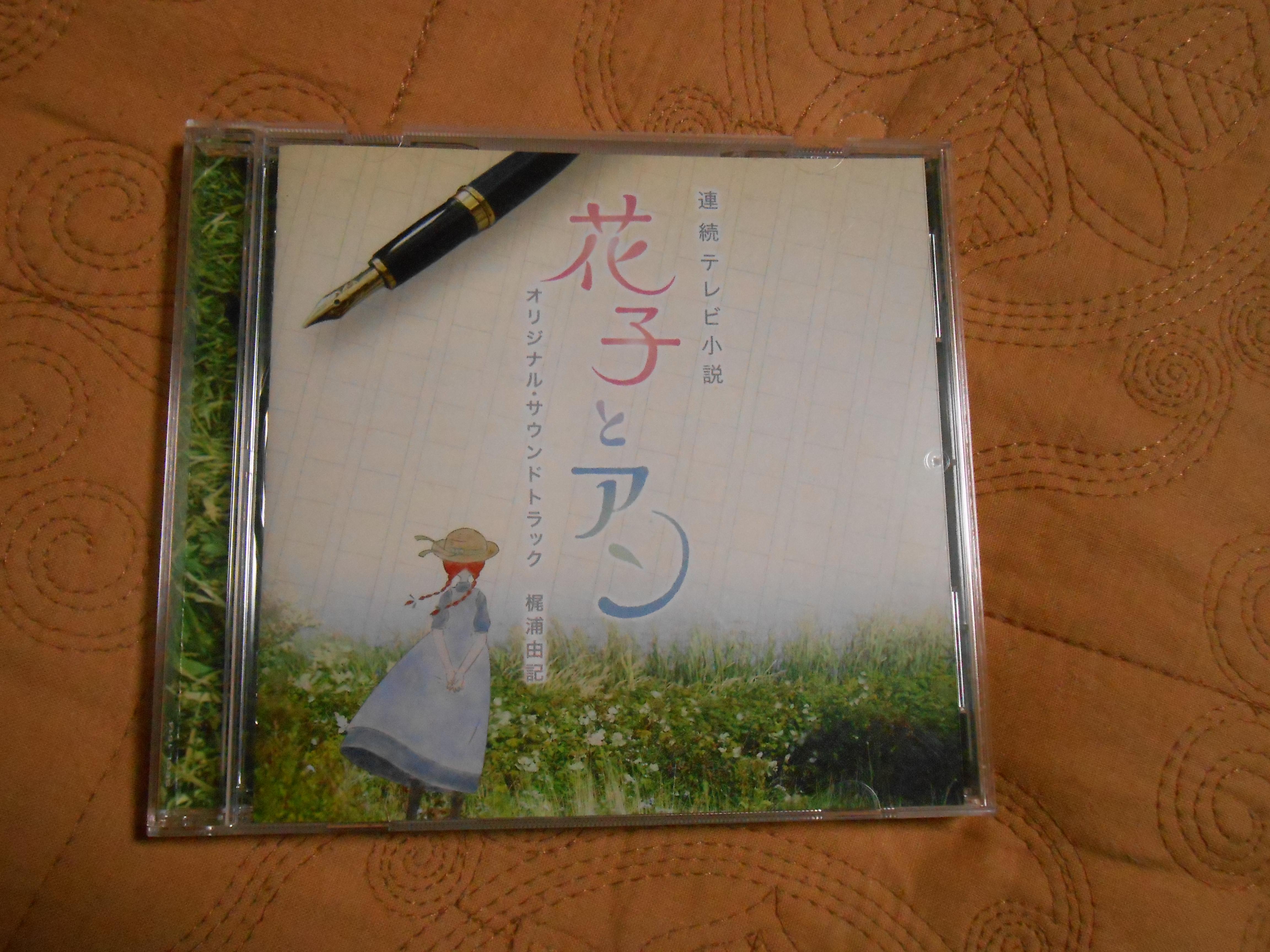 すべての折り紙 折り紙 テレビ : NHK朝ドラの「花子とアン」の ...