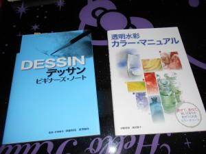 DSCN7342